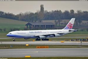 A340-300 - China Airlines - B-18805